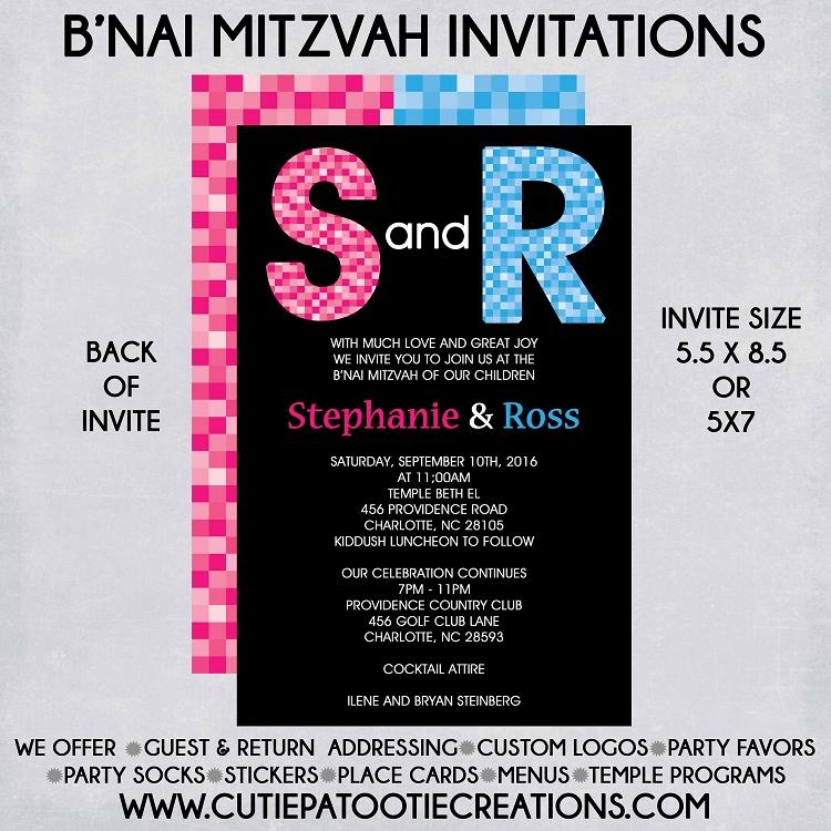 Blue Pink Monogram Initial B Nai Mitzvah Invitation