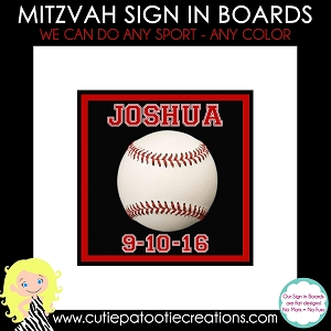 BASEBALL Bar Mitzvah Sign in Board - Customized with Any Color Combo