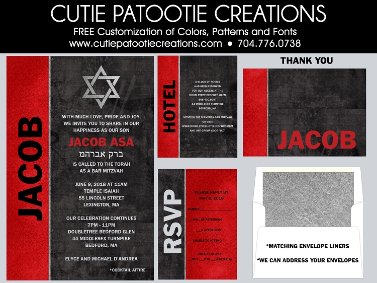 black  red and silver paper wash bar mitzvah invitations