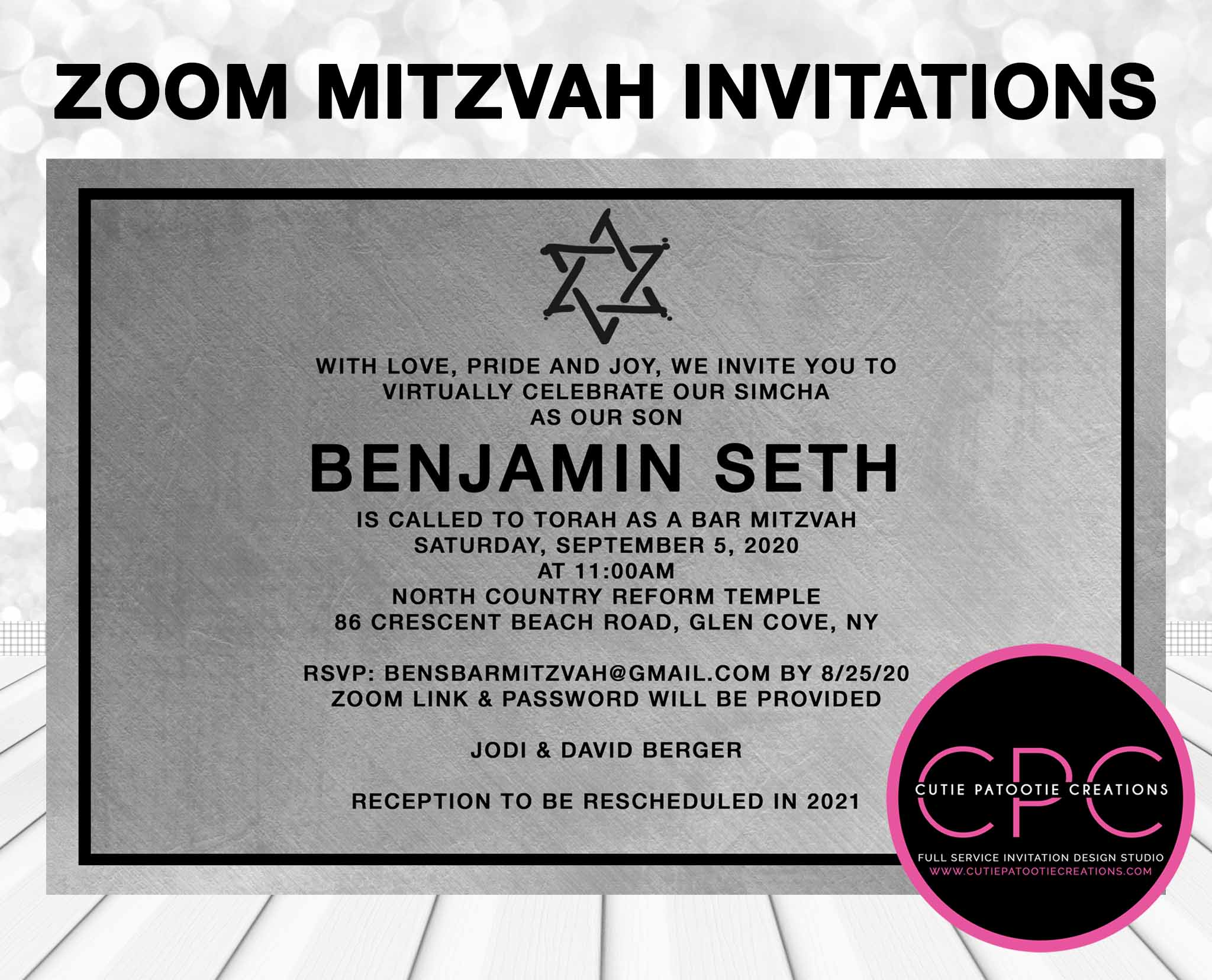 Bat Mitzvah Invitations PRINTED Hebrew Bat Mitzvah Invitation personalized