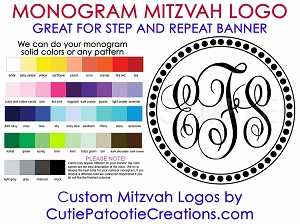 Step and Repeat Monogram Initials Bat Mitzvah Logo