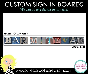 Bar Mitzvah Sign in Board Personalized with Name and Date