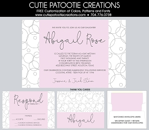 Baby Pink and Grey Bat Mitzvah Invitations | Custom Colors Available