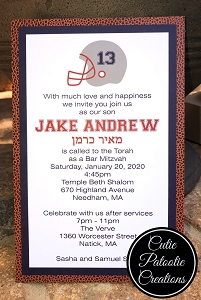 Football Texture Double Layered Bar Mitzvah Invitations - We can do any Team Colors
