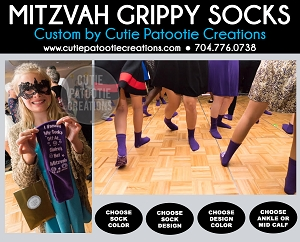Bar and Bat Mitzvah Non Skid Grippy Grip Socks - See Description for More Info