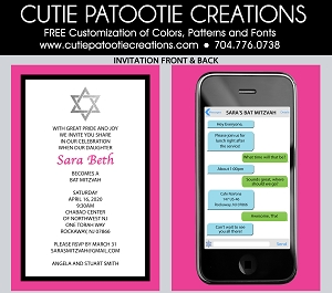 Pink Phone Bat Mitzvah Invitation | Custom Colors Available
