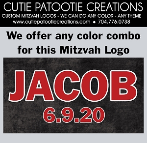 Black, Red and White Name Mitzvah Logo - Custom Colors Available