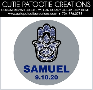 Hamsa Hand Bar Mitzvah Logo - Navy Blue & Black - Custom Colors Available