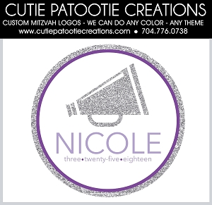 Cheer Megaphone Bat Mitzvah Logo - Custom Colors Available