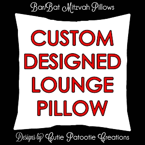 Custom Bar and Bat Mitzvah Zippered Pillow Cover - Designed with Your Logo or Our Logo