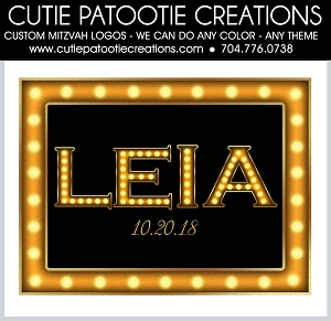 Name in Lights Hollywood Bat Mitzvah Logo - Gold & Black