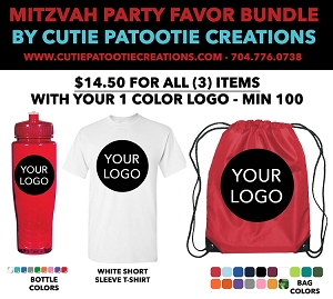 Party Favor Bundle Personalized with your 1 Color Logo for Mitzvahs, Weddings, Sweet 16