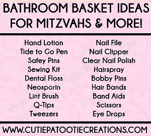 Bathroom Basket Ideas for Bar and Bat Mitzvahs