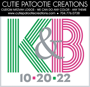 Green and Pink Monogram Initial Bnai Mitzvah Logo - Custom Colors Available