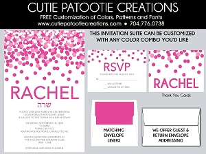 Pink Confetti Bat Mitzvah Invitation - Custom Colors Available