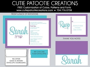 Teal Blue and Purple Bat Mitzvah Invitations - Custom Colors Available