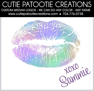 Sealed with a Kiss Ombre Bat Mitzvah Logo