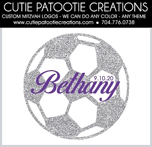Silver Glitter Soccer Ball Bat Mitzvah Logo - Custom Colors Available