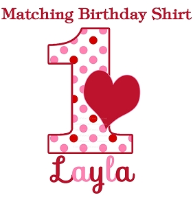 My First Valentines Day T-Shirt or Onesie - ANY Birthday Number Available