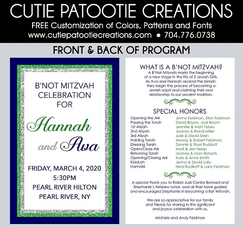 Personalized Blue and Green B'nai Mitzvah Temple Program