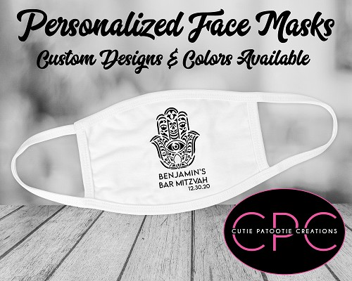 Personalized Black Hamsa Face Mask for Bar and Bat Mitzvah