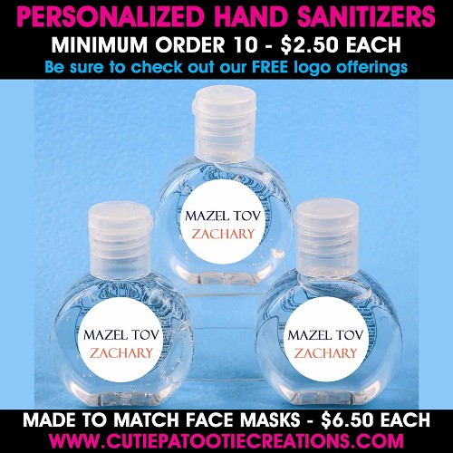 Personalized Hand Sanitizer Bottles for Bar and Bat Mitzvahs