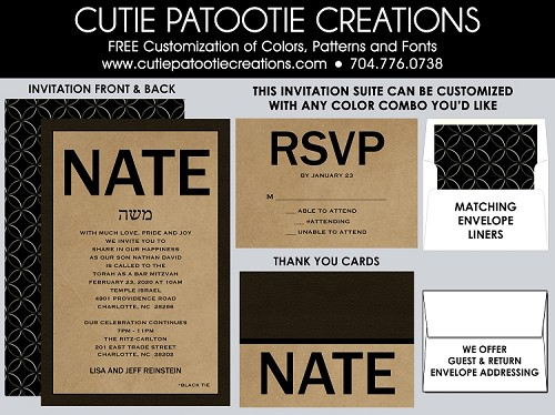 Brown and Black Bar Mitzvah Invitations - Custom Color Available