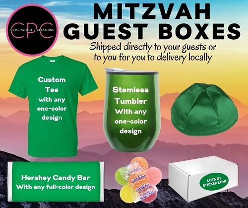 Personalized Virtual Zoom Mitzvah Guest Boxes