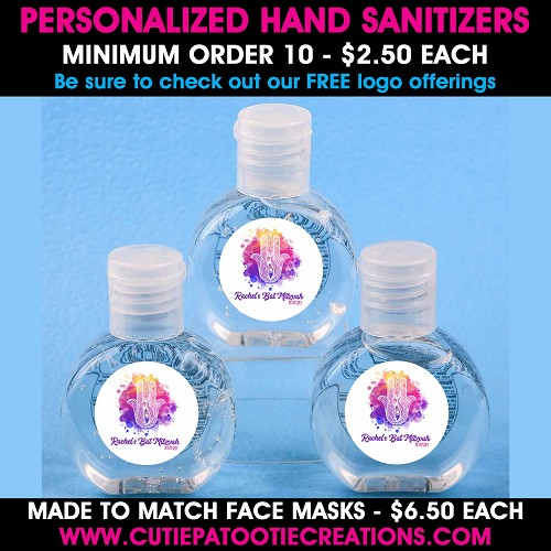 Personalized Bat Mitzvah Hand Sanitizers with Watercolor Hamsa