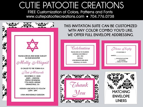 Hot Pink, Black and White Damask Bat Mitzvah Invitation - CUSTOM COLORS AVAILABLE
