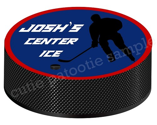 Hockey Theme Bar Mitzvah Logo - New York Team - We can do any Team