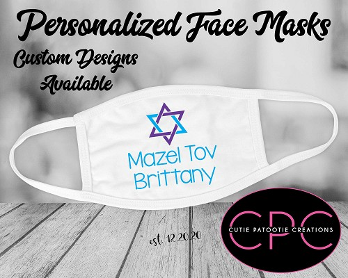 Personalized Mazel Tov Face Mask with Jewish Star for Bar and Bat Mitzvah - Custom Colors Available