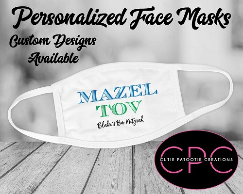 Personalized Mazel Tov Face Mask for Bar and Bat Mitzvah - Custom Colors Available