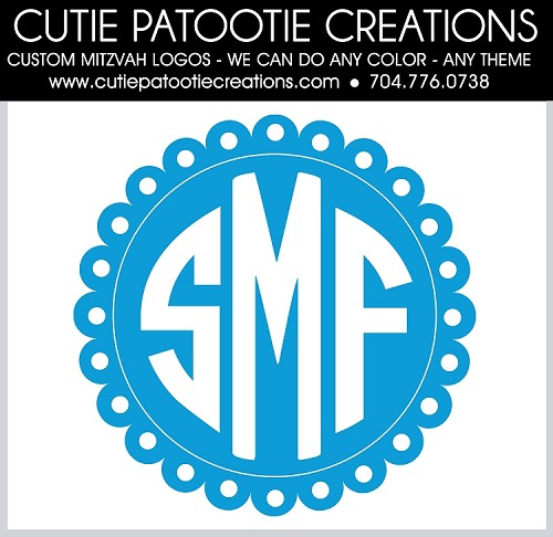 Blue and White Monogram Mitzvah Logo - Custom Colors Available