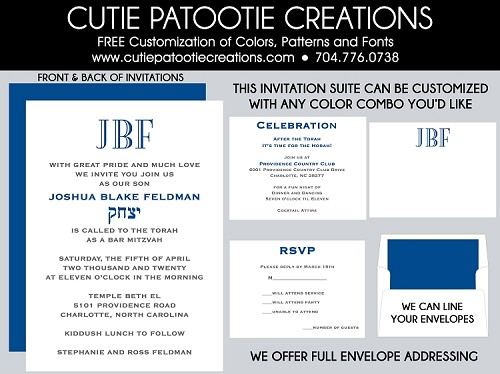 Navy Blue and White Bar Mitzvah Invitations - Custom Colors Available