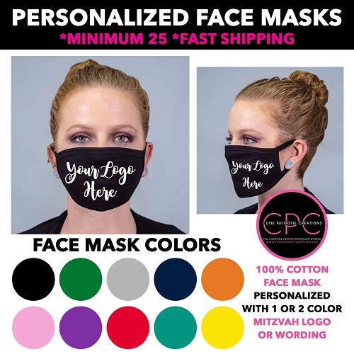 Personalized Face Masks with Logo - Mitzvahs, Weddings