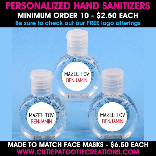 Personalized Hand Sanitizer Favors for Mitzvahs and Weddings