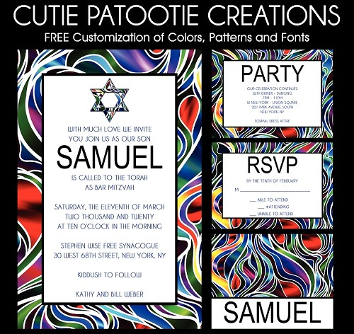 Religious Bar Mitzvah Invitations with Jewish Star