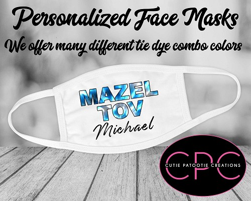 Personalized Tie Dye Mask for Mitzvahs - Weddings - Royal Blue and Grey