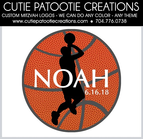 Basketball Bar Mitzvah Logo - We can do any team color